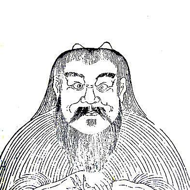 Portrait of Pangu from the Asian Library in the University of British Columbia