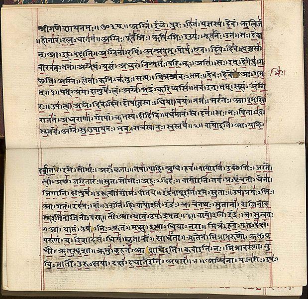 Rig Veda in Sanskrit