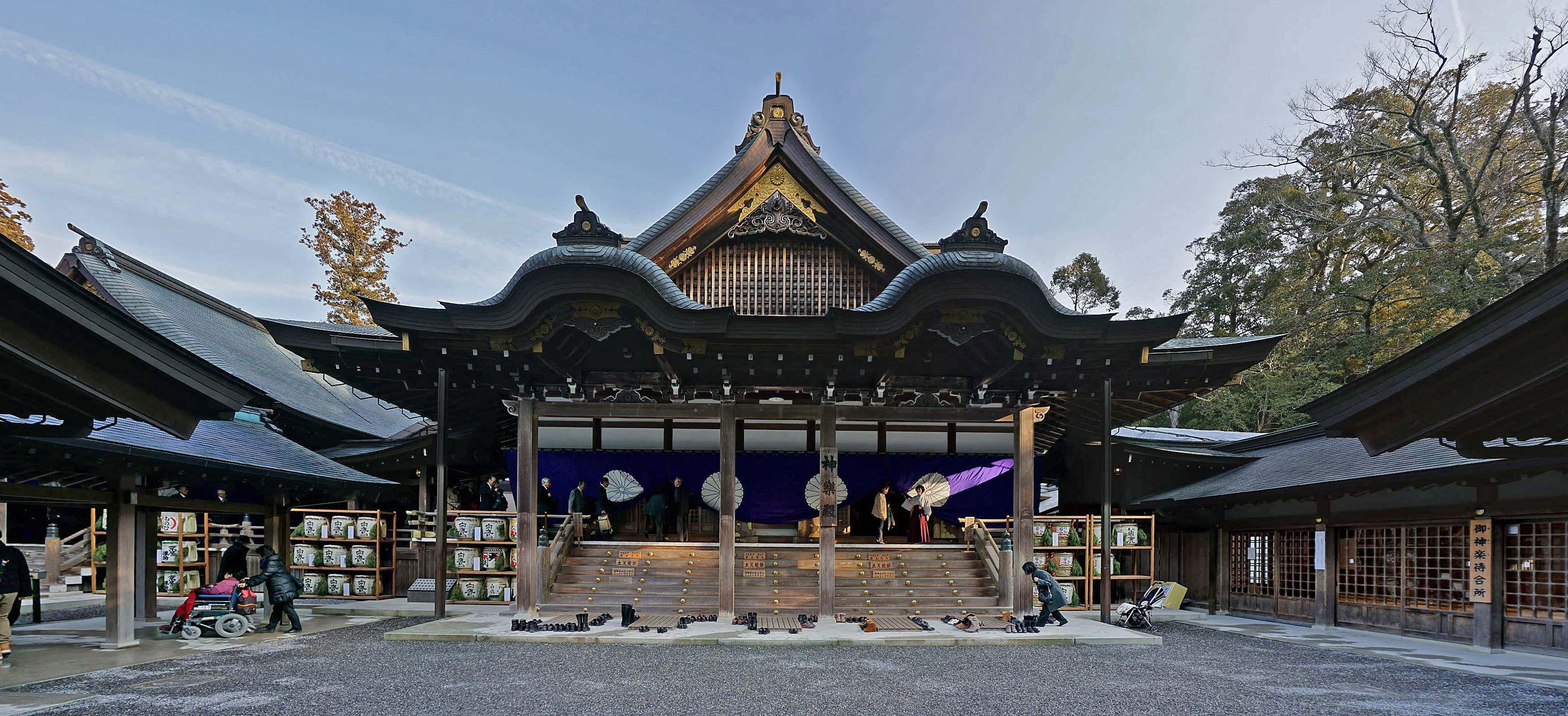 Ise Grand Shrine Naiku