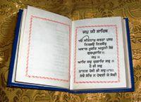 Nitnem - Panj Bania - Five Daily Prayers
