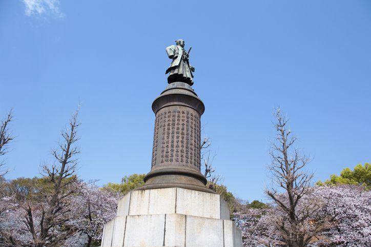 Statue of Masujiro Kimura, Yasukuni Shrine