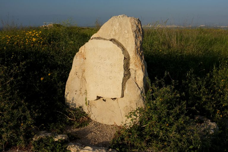 The Gezer calendar, a 10th century BCE Hebrew inscription on limestone
