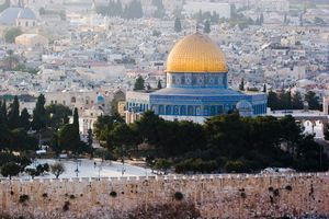 View of the Dome of the Rock from a distance