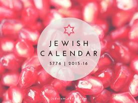 2016-16 Jewish Calendar