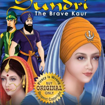 Sundri The Brave Kaur Animated Movie DVD