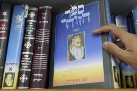 Zohar (Enlightenment) holy book