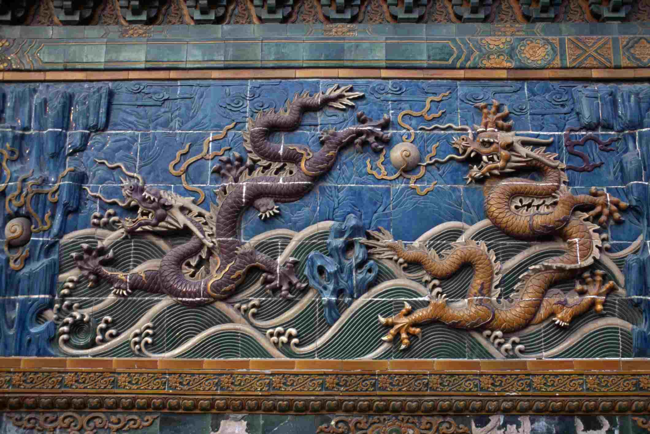 Dragon Screen