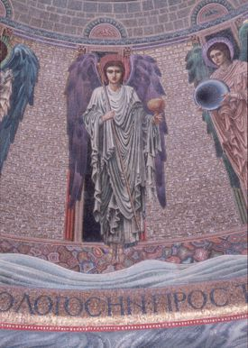 Detail Showing the Archangel Chamuel from the Apse Mosaic by Edward Burne-Jones