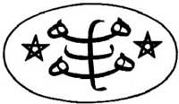 Baha'i Faith Symbol and Jewelry Emblem