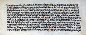 A page of Isha Upanishad manuscript