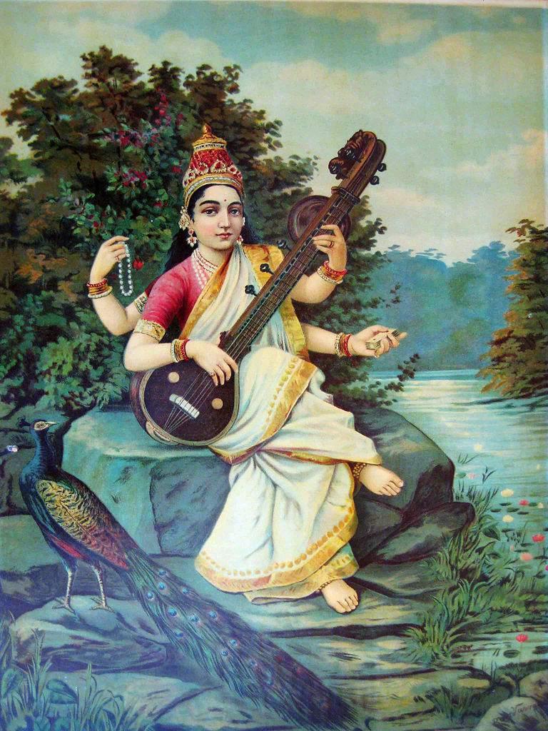 Saraswati by Raja Ravi Varma