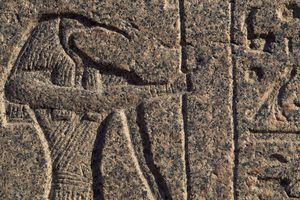 Relief of Egyptian god Thoth