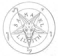 Samael Lilith Pentagram