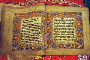 Shabad of Ancient Guru Granth Sahib