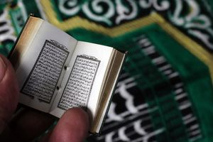 Small Quran. France.