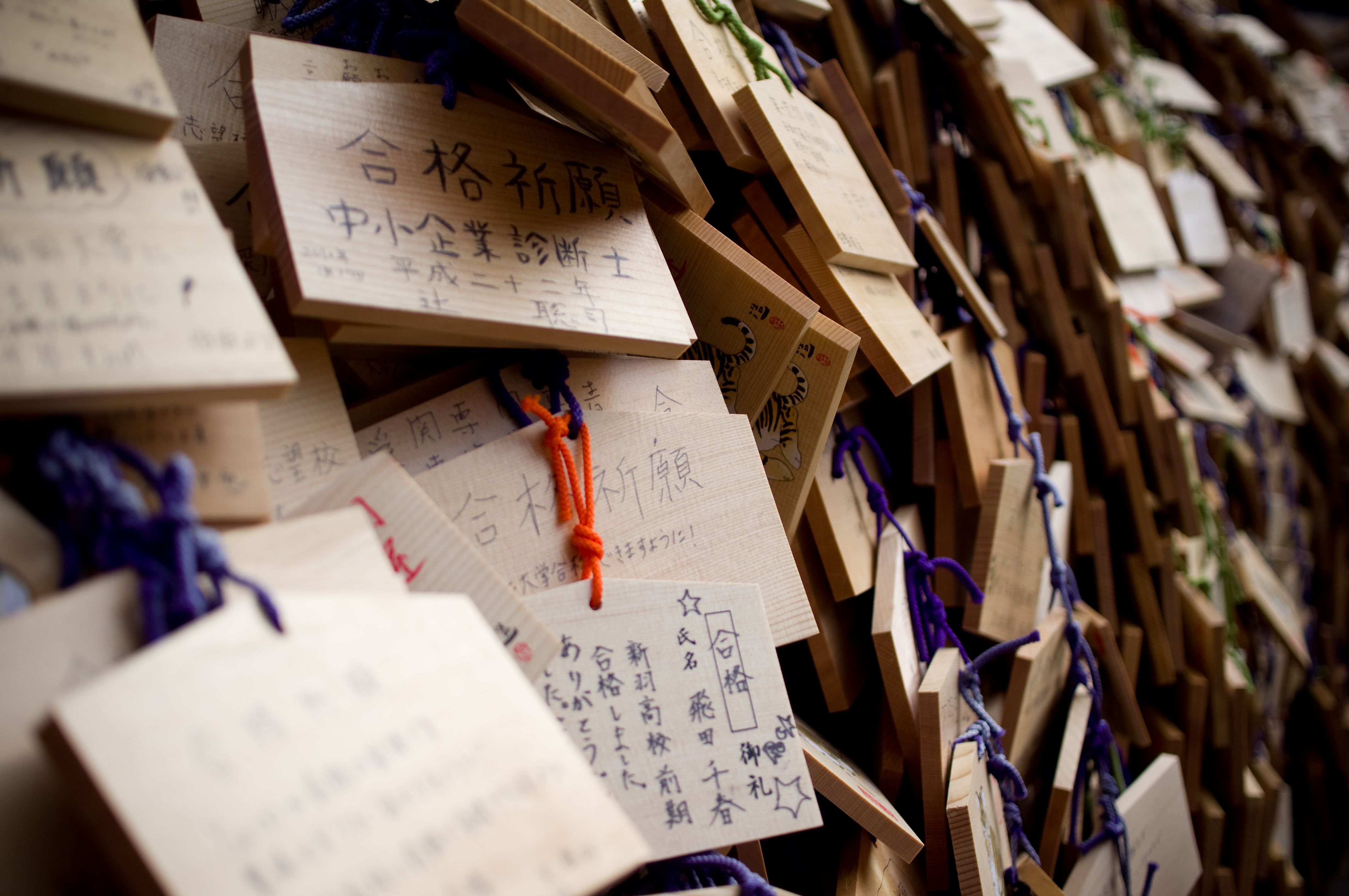 Shinto prayers