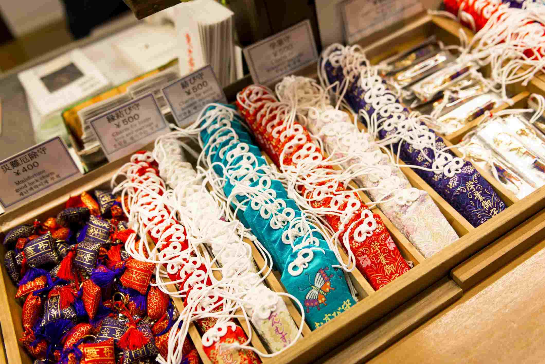 Variety of colourful Omamori or Japanese amulet