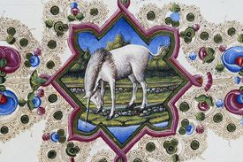 Bible page with unicorn