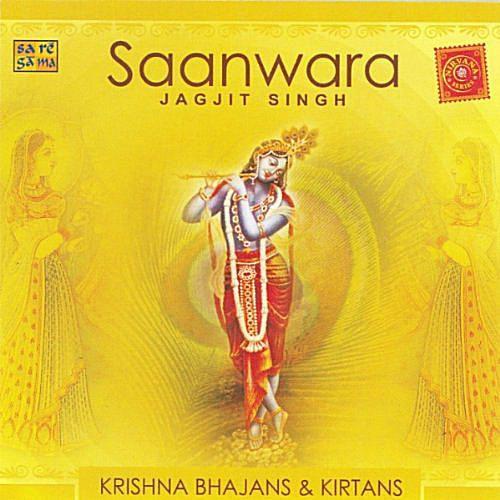 Saanwara