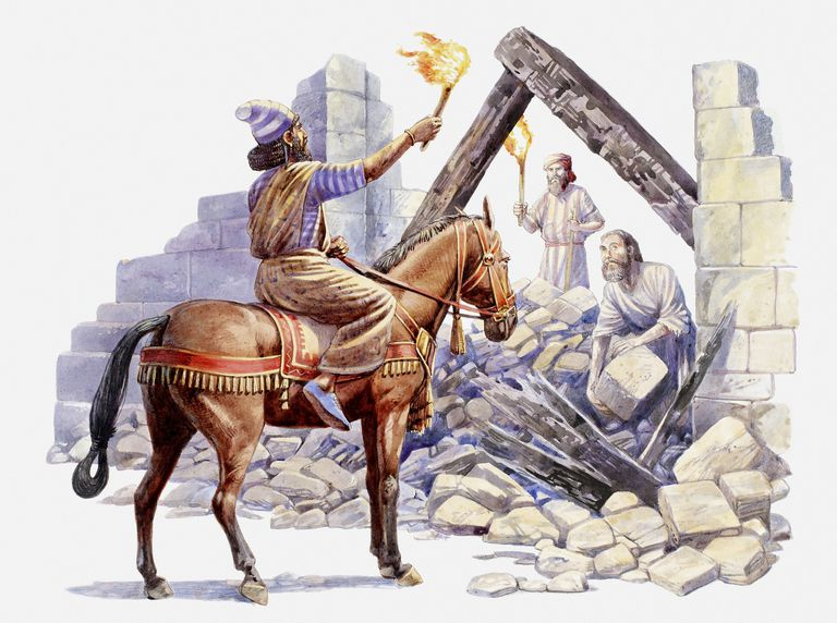 Book of Nehemiah - The Walls of Jerusalem Rebuilt