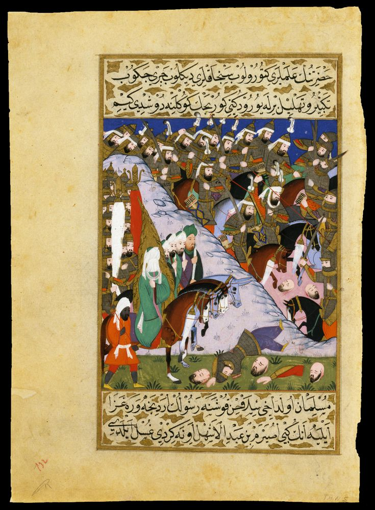 Muslims and the Makkan Battle of Uhud