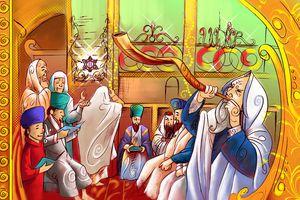 Celebration of Yom Kippur the Jewish Festival