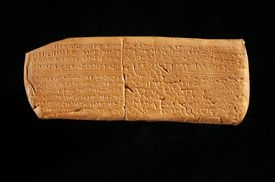 Musical Score from Ugarit clay tablet 13th century