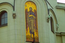 Icon of Saint John the Baptist on the front of the Serbian Orthodox Patriarchate, Belgrade, Serbia.