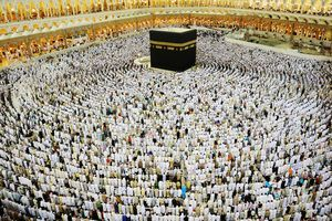 Ka'aba in Mecca, Muslim People Praying Together at Holy Place