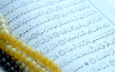 The Quran: The Holy Book of Islam