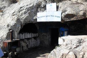 Tomb of Hillel the Elder in Meron, Israel.