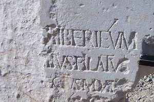 The Pilate stone: Caesarea - Pontius Pilate inscription