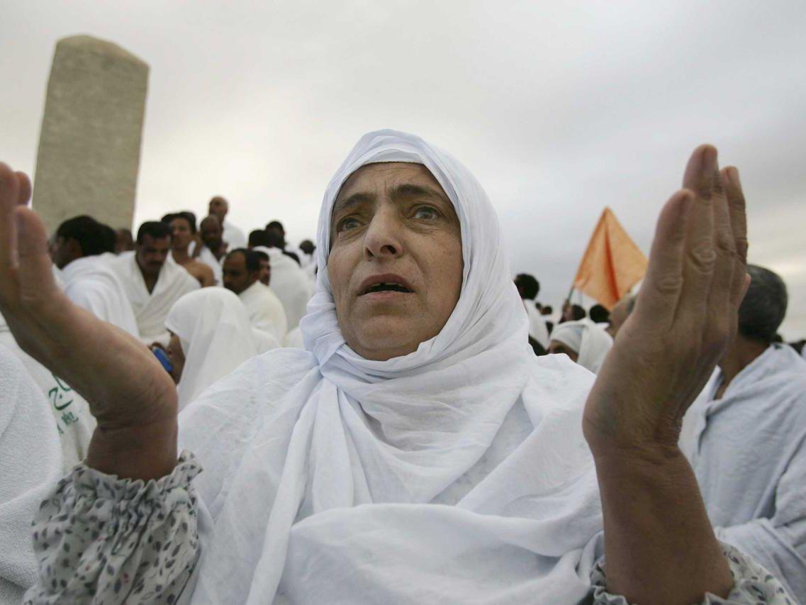 Reciting of Du'a to Thank Allah