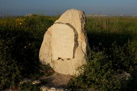 The Gezer calendar, a 10th century BCE Hebrew inscription on limestone