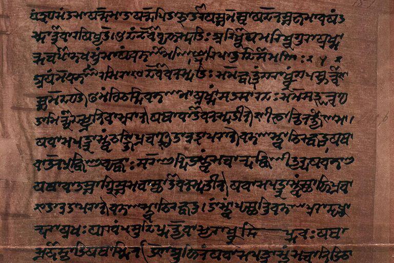 Image of Codex Cashmiriensis folio 187a from Atharva-Veda Saṁhitā second half, by William Dwight Whitney and Charles Rockwell Lanman.