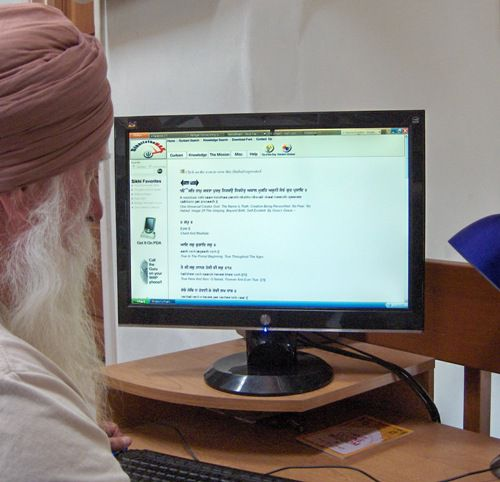 Sikhi to the MAX Cyber Paath