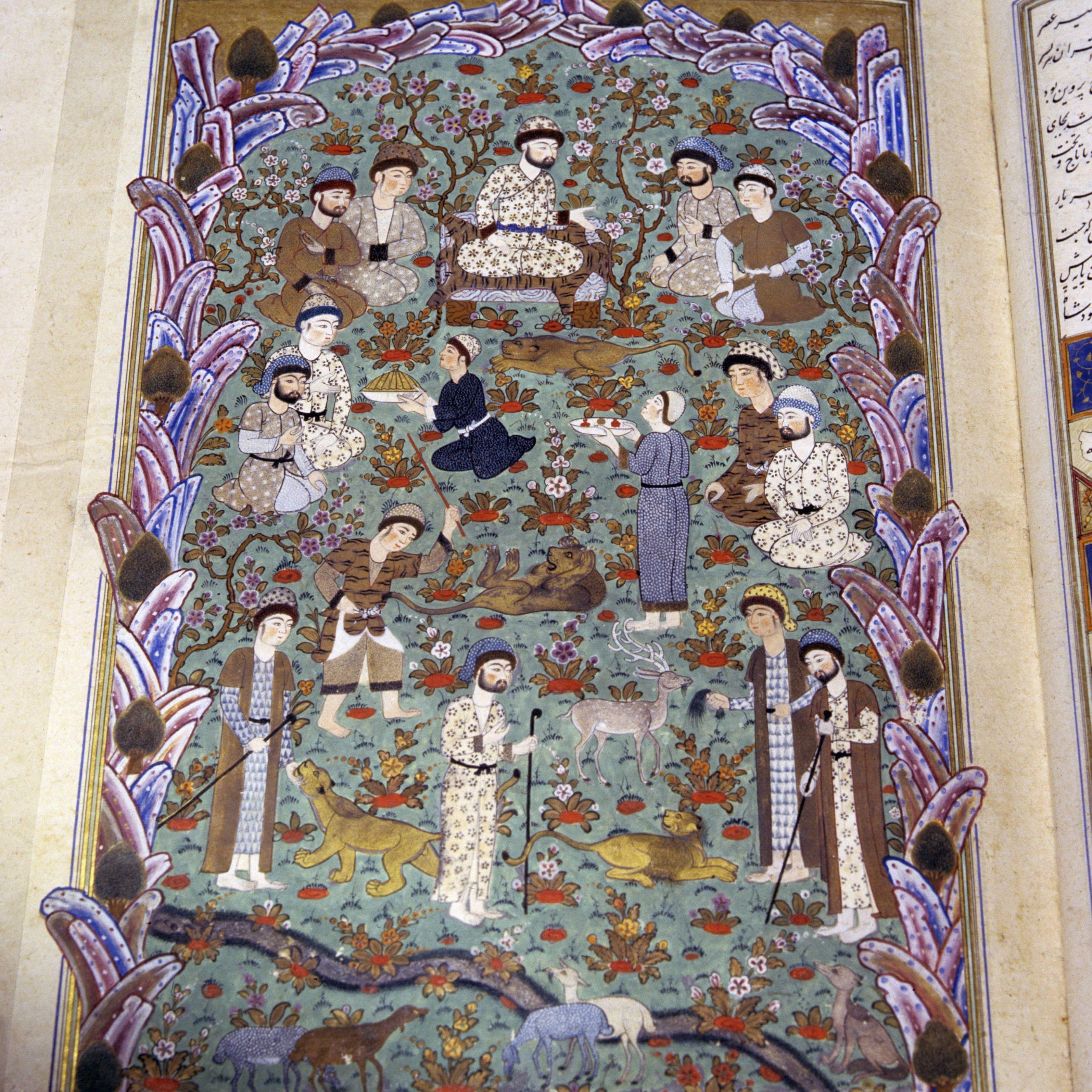 Court of Gayumarth (1499), Turkey