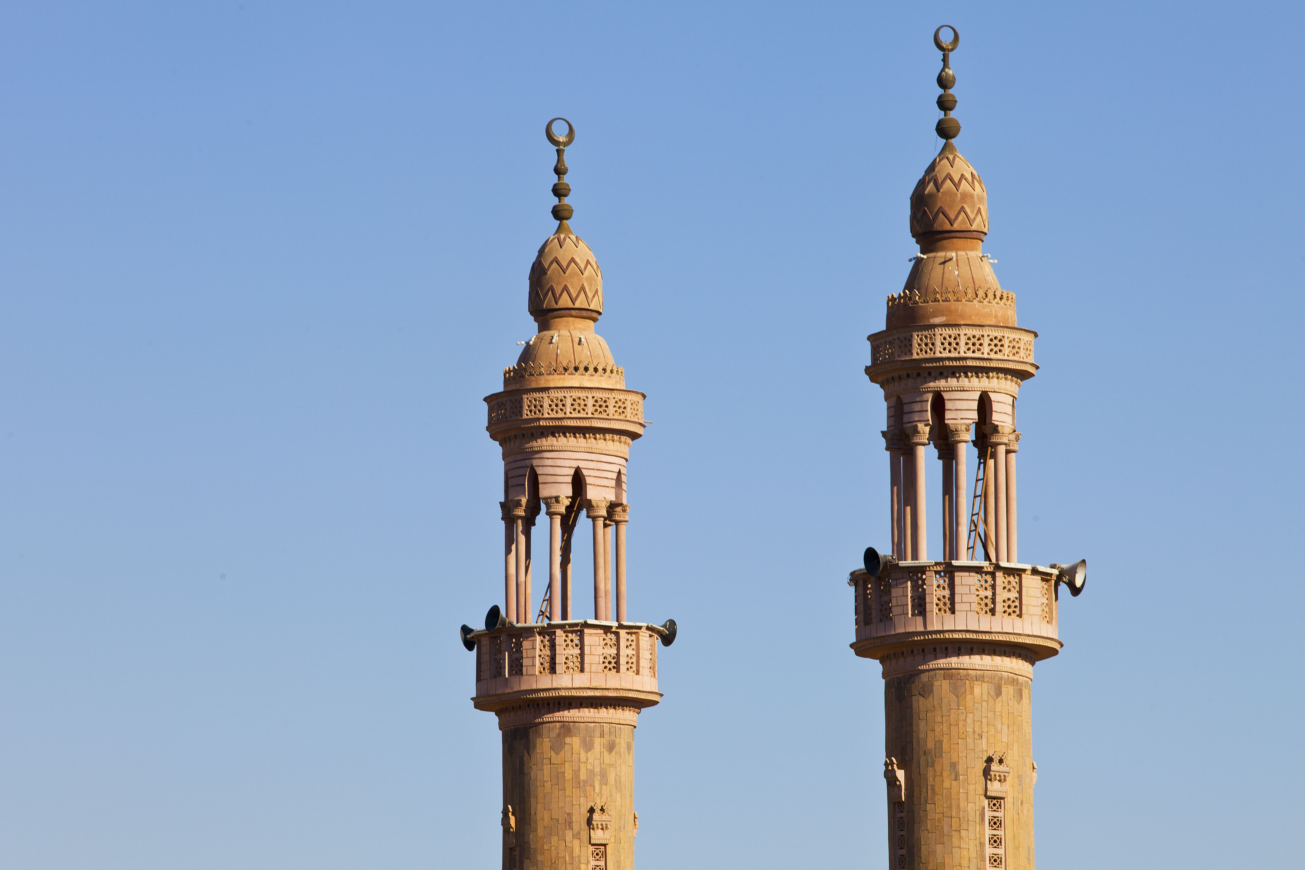 Islamic Architecture: Parts of a Mosque