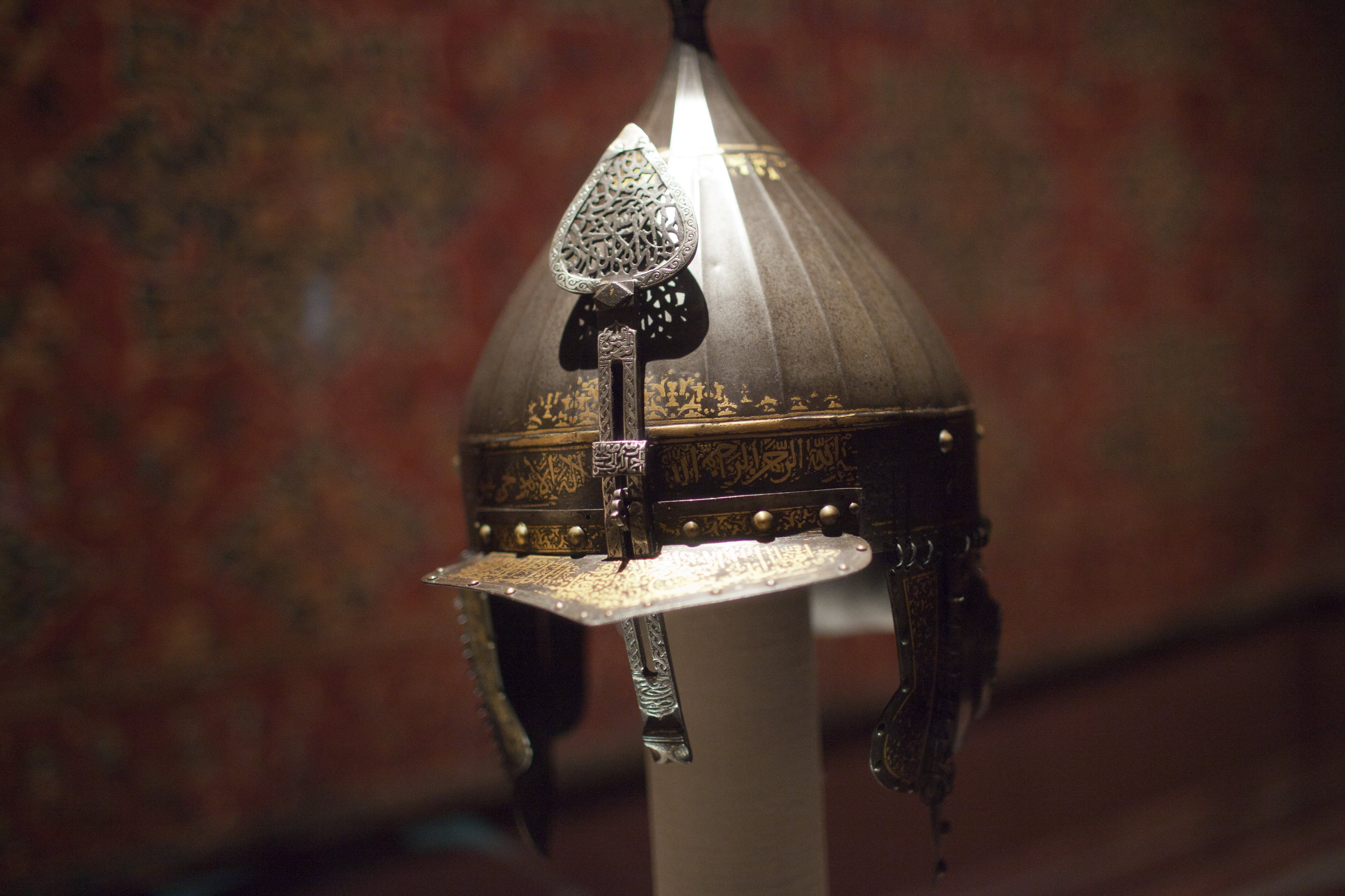 The MET Islamic Art Collection