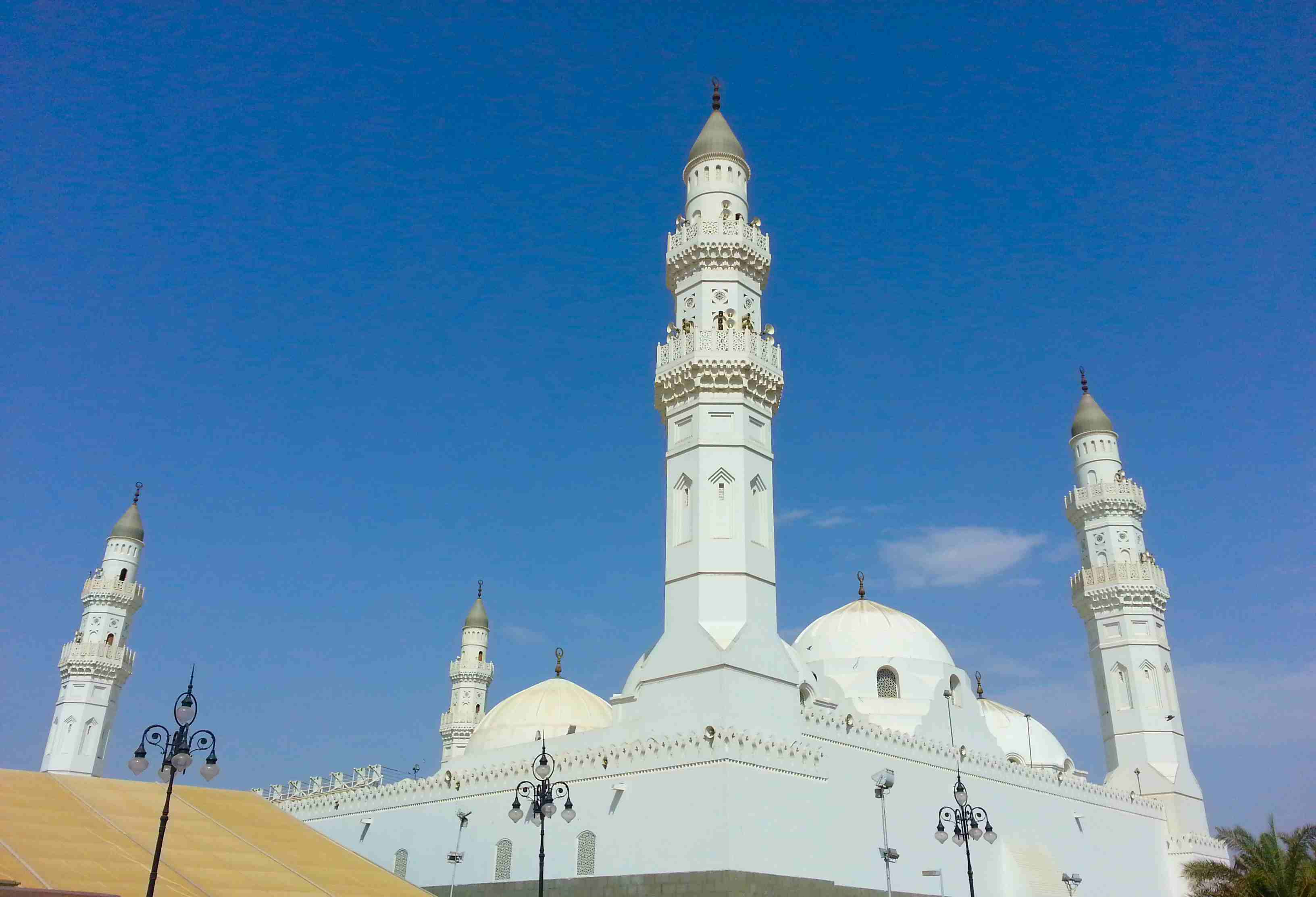 Madinah, Saudi Arabia Visitor's Guide, Sites, and History