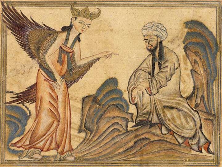 Archangel Gabriel Questions Muhammad in the Hadith