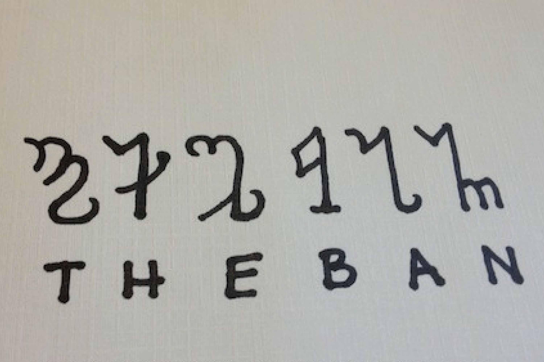 Theban Alphabet