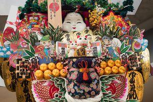 Japanese lucky 'Kumade'