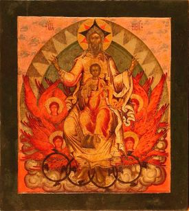 Bible angels seraphim Isaiah 6