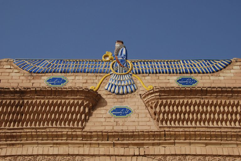 Faravahar symbol on the top of the Zoroastrian temple, Iran