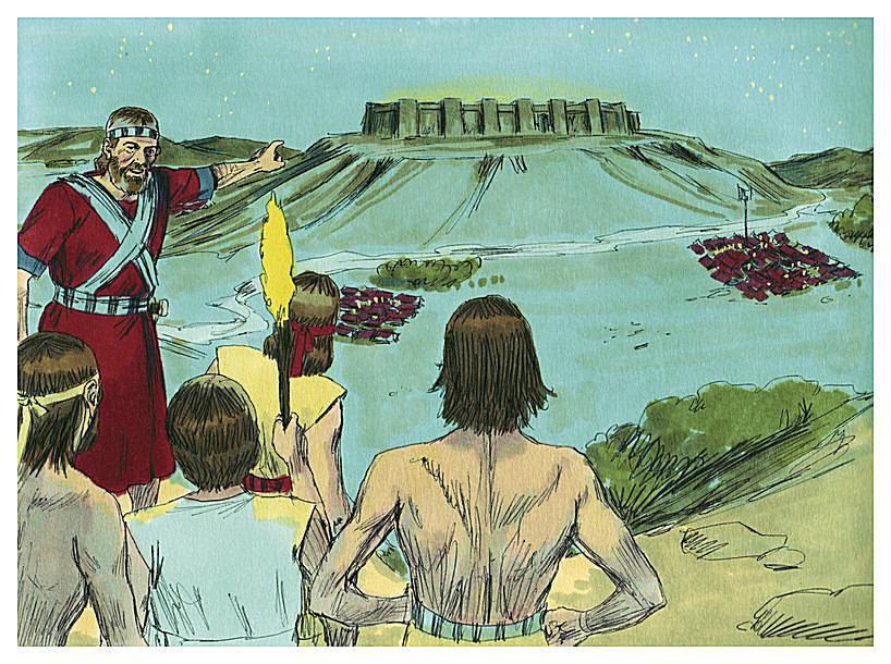 Joshua sends spies into Jericho.