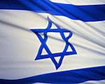 Gap Year Study in Israel