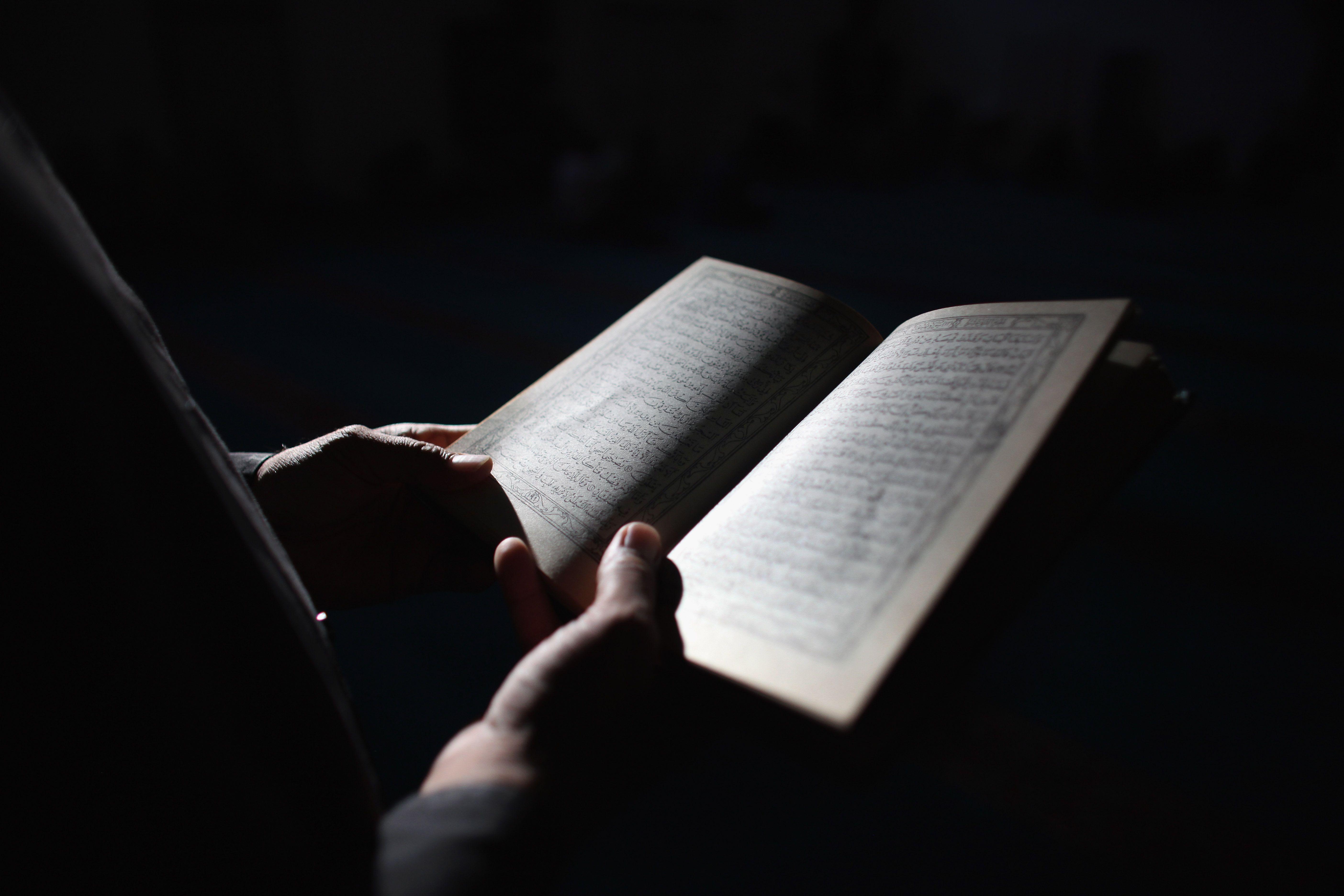 Reading the Quran during Ramadan
