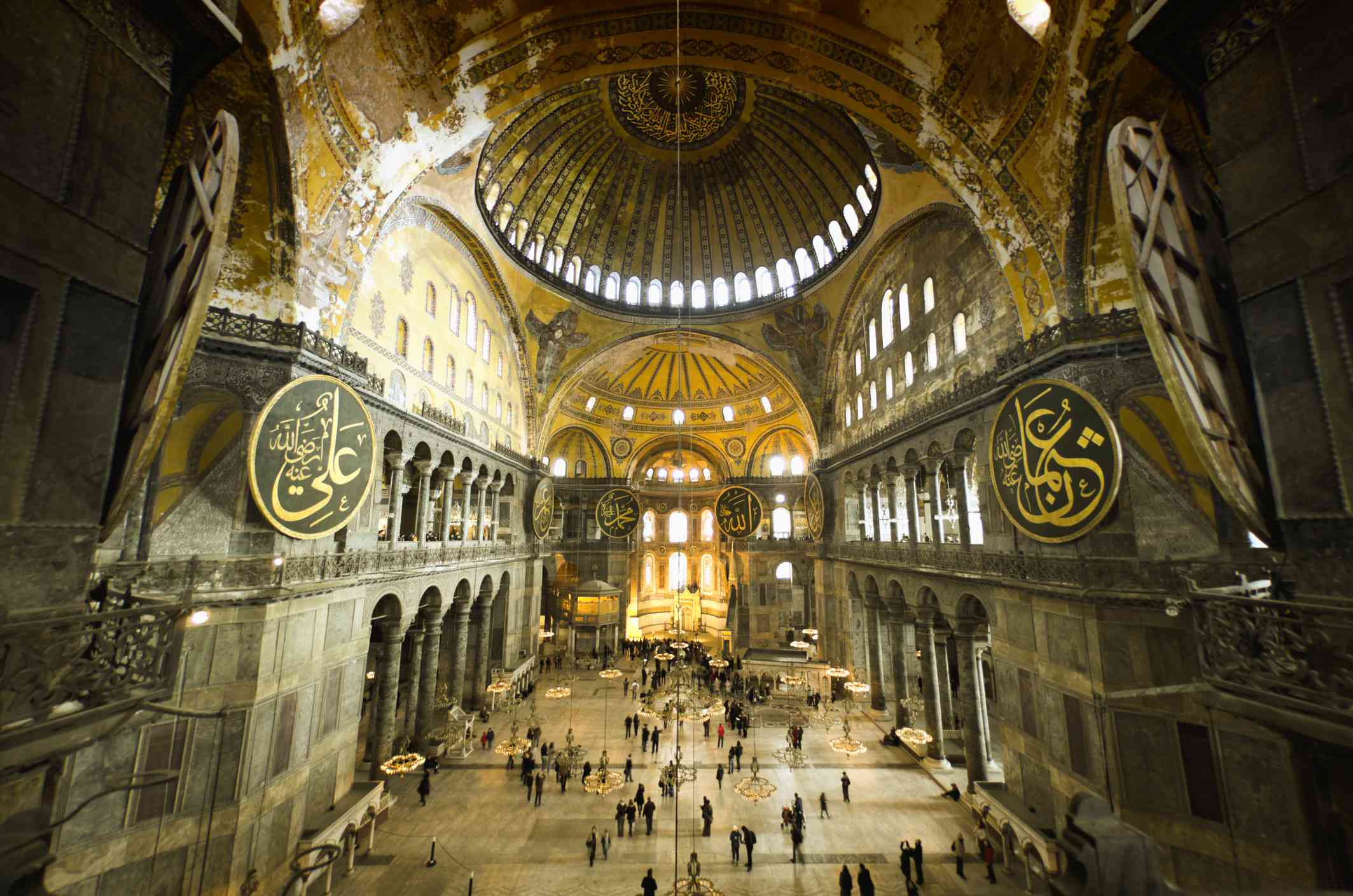 Hagia Sophia Byzantine Cathedral