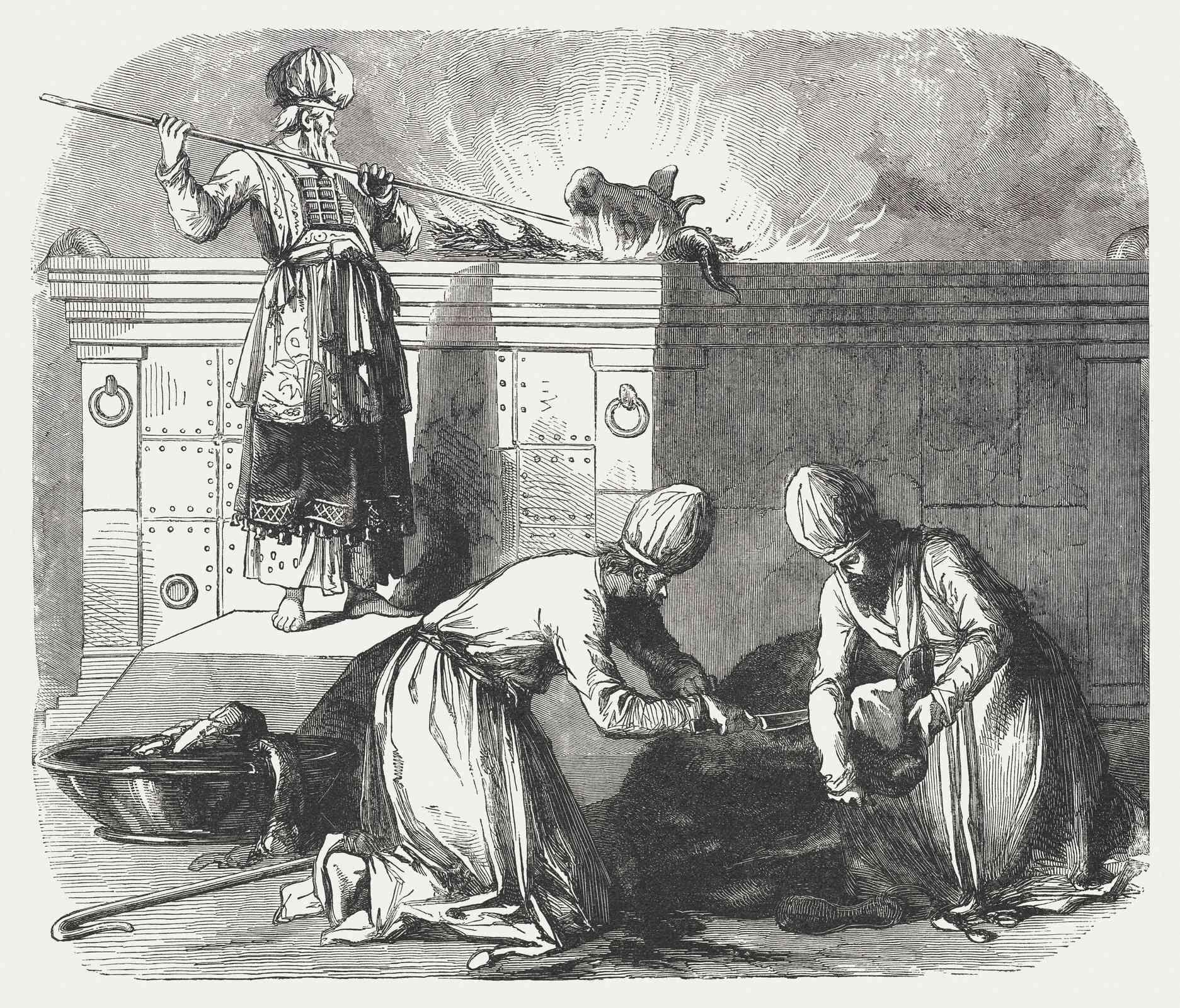 Altar of Burnt Offering